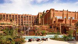 هتل سرنا کامپالا اوگاندا