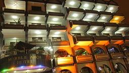 هتل ماربل آرچ نایروبی کنیا