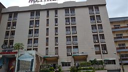 هتل مرینا یائونده کامرون