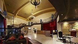 هتل رویس ملبورن استرالیا