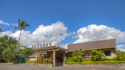 هتل تانوا اسکای لادج نادی فیجی