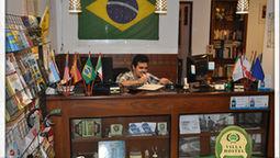 هاستل ویلا ریودوژانیرو برزیل