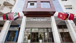 هتل الولید کازابلانکا مراکش