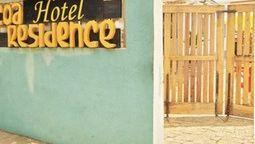 قیمت و رزرو هتل در سائوتومه و دریافت واچر