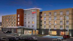 هتل فیرفیلد بای مریوت سنت جانز نیوفاندلند کاناد