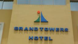 هتل گرند تاورز آبوجا نیجریه
