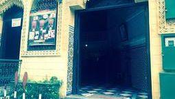 قیمت و رزرو هتل در کازابلانکا مراکش و دریافت واچر