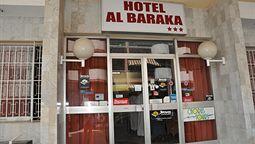 قیمت و رزرو هتل در داکار سنگال و دریافت واچر
