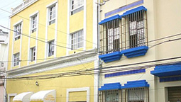 هتل کوندو سانتو دومینگو جمهوری دومینیکن