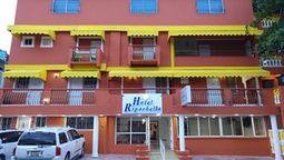 هتل ریپاربلا سانتو دومینگو جمهوری دومینیکن