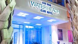 هتل واتر اند بیچ کلاب سان خوان پورتوریکو