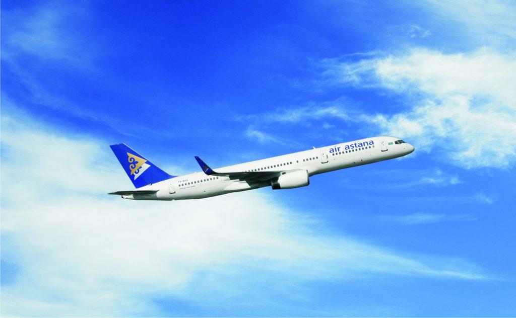 خرید بلیط هواپیما از سایت هواپیمایی ایر آستانه airastana.com