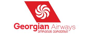 نشان هواپیمایی گرجستان جورجین ایرویز Georgian Airways