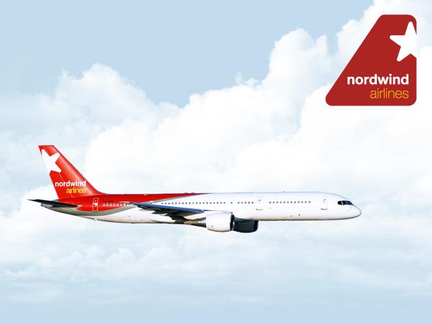 خرید بلیط هواپیما از سایت هواپیمایی نورد ویند nordwindairlines.ru
