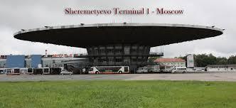نمایی از فرودگاه شرمتیو روسیه