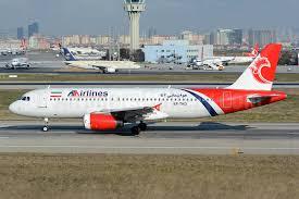 هواپیما هواپیمایی آتا ATA Airlines Company