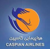 نشان هواپیمایی کاسپین Caspian Airlines Company