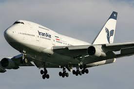 هواپیما هواپیمایی ایران ایر هما Iran Air Airline Company