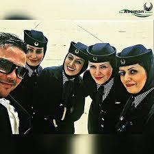 مهمانداران هواپیمایی آسمان Iran Aseman Airline Company