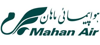 نشان هواپیمایی ماهان Mahan Air Airline Company