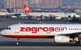 هواپیما هواپیمایی زاگرس Zagros Airlines Company