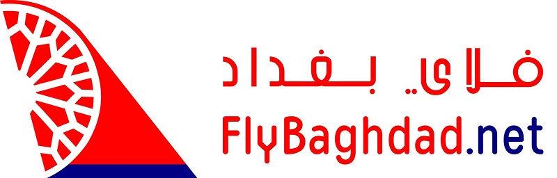 قیمت بلیط هواپیما از تهران به نجف با هواپیمایی خارجی فلای بغداد FlyBaghdad Airlines