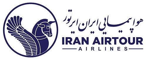 ارزانترین پرواز چارتر بغداد