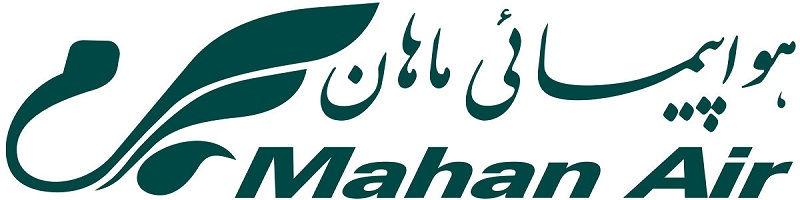 قیمت بلیط هواپیما تفلیس چارتر با ماهان Mahan Airlines