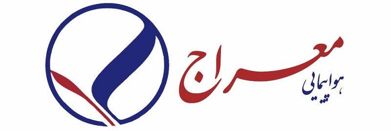 ارزانترین قیمت بلیط هواپیما تهران ازمیر تهران