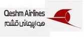 , ساعت پرواز از تهران به سنندج , جریمه کنسلی بلیط سنندج تهران , بار مجاز در پروازهای سنندج تهران