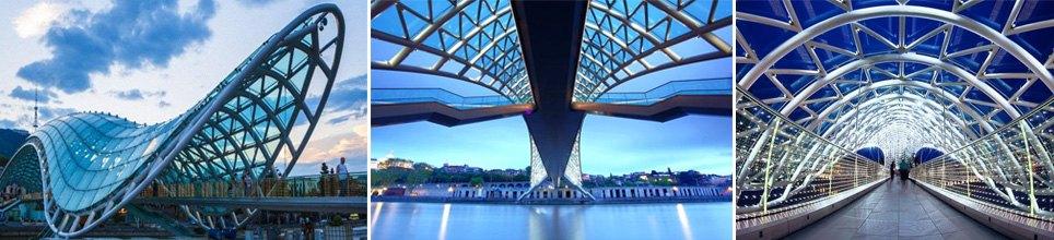 پل صلح تفلیس - The Bridge Of Peace