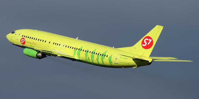 نمایندگی رسمی فروش بلیط هواپیمایی اس 7 سیبریا S7 Airlines