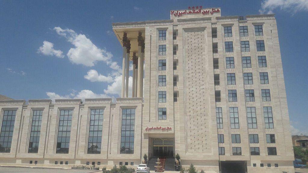 هتل امیران همدان - هتل آپارتمان ارزان در همدان