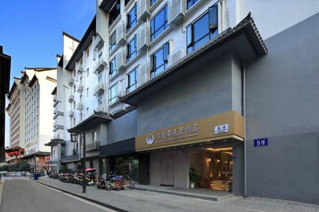 هتل گرند کوزی نانجینگ - ارزانترین هتل های نانجیگ