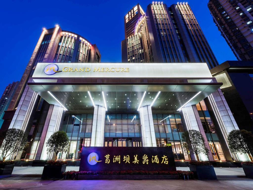 هتل گرند مرکیور ووهان - قیمت هتل های 5 ستاره ووهان