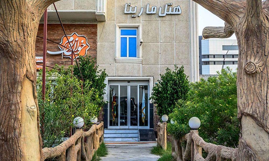 هتل مارینا 2 قشم - بهترین هتل های 3 ستاره قشم