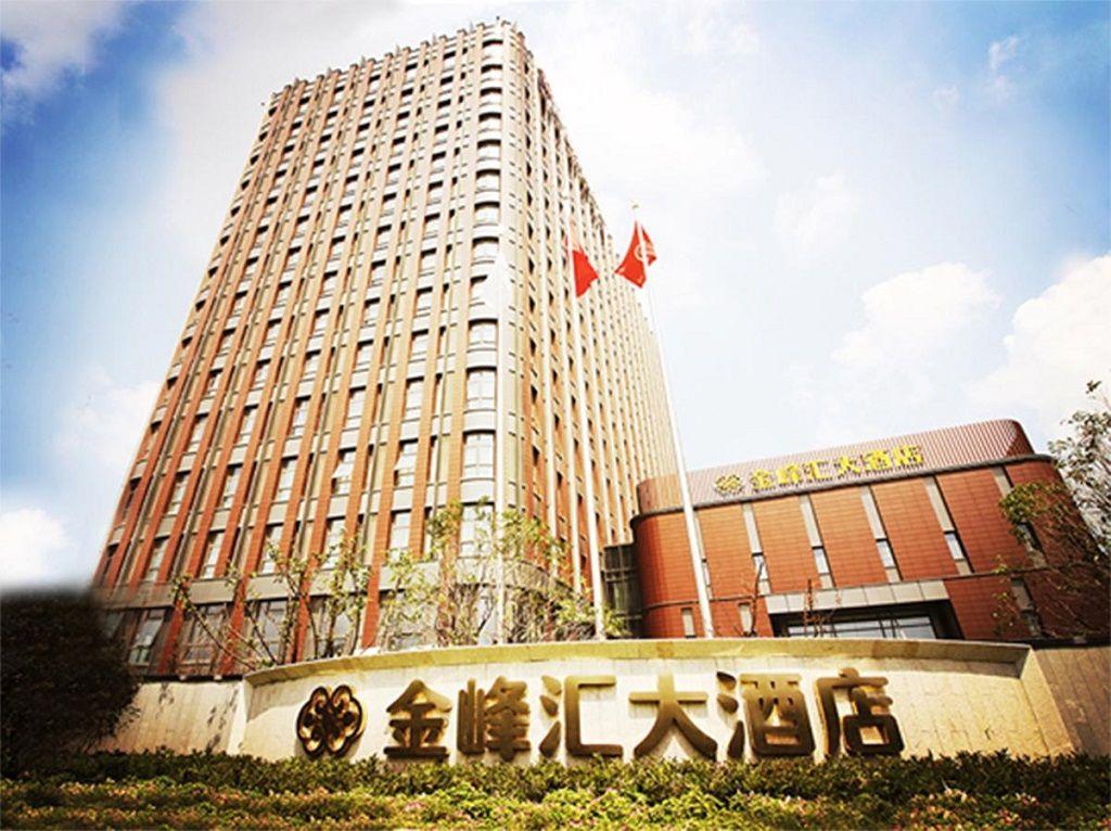 هتل جین فنگ هو نانجینگ - نزدیکترین هتل به فرودگاه نانجینگ