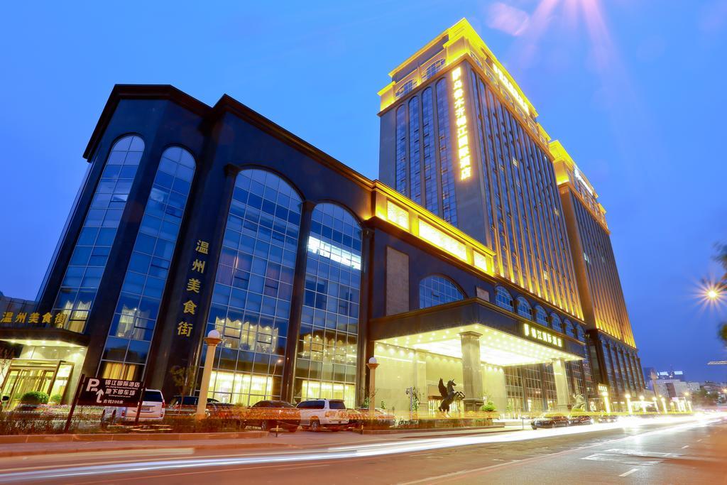 هتل اینترنشنال جینجیانگ اورومچی - قیمت هتل های ارومچی