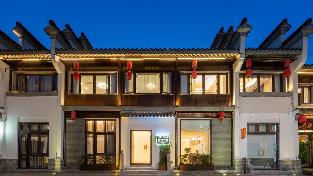 هتل لائومندونگ ارژای نانجینگ - لیست قیمت هتل های 4 ستاره نانجینگ