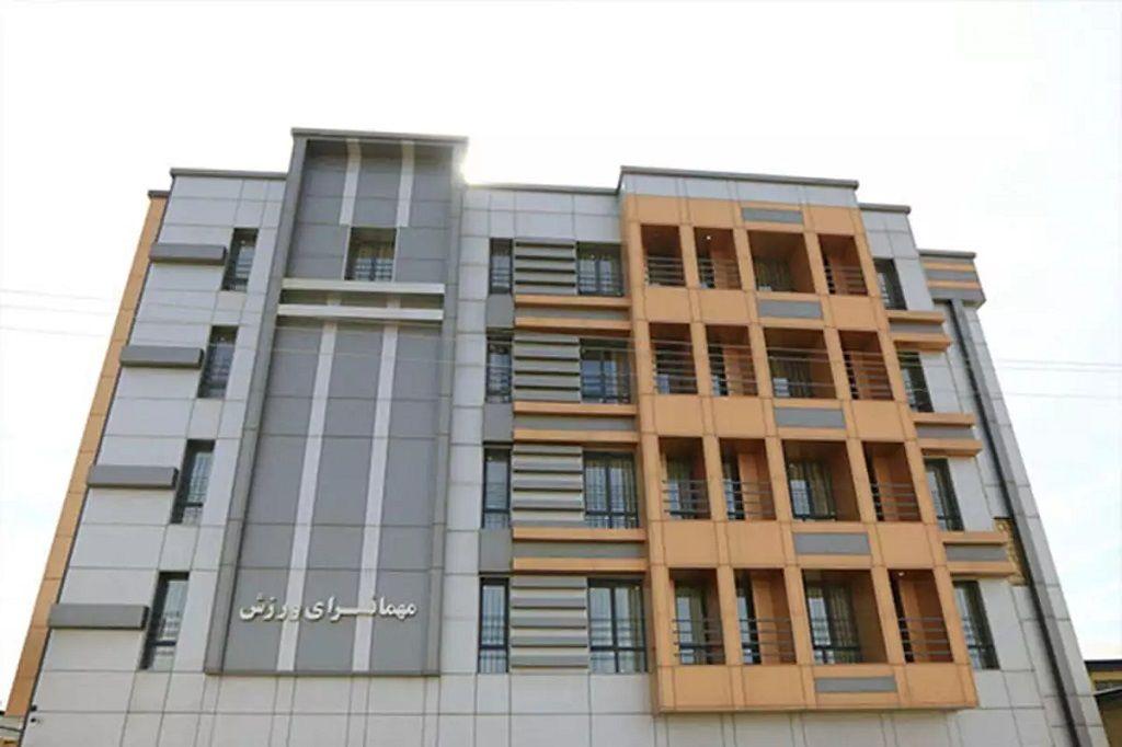 هتل مهمانسرای ورزش مریانج همدان - ارزانترین هتل های همدان