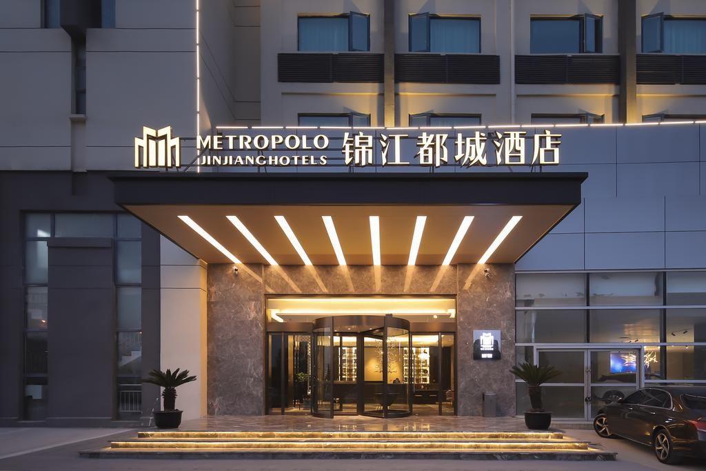 هتل متروپولو جینجیانگ نانجینگ - هتل های مرکز شهر نانجینگ