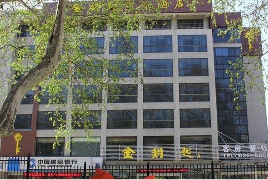 هتل گلد کی بیزنس نانجینگ چین - گارانتی هتل های نانجیگ