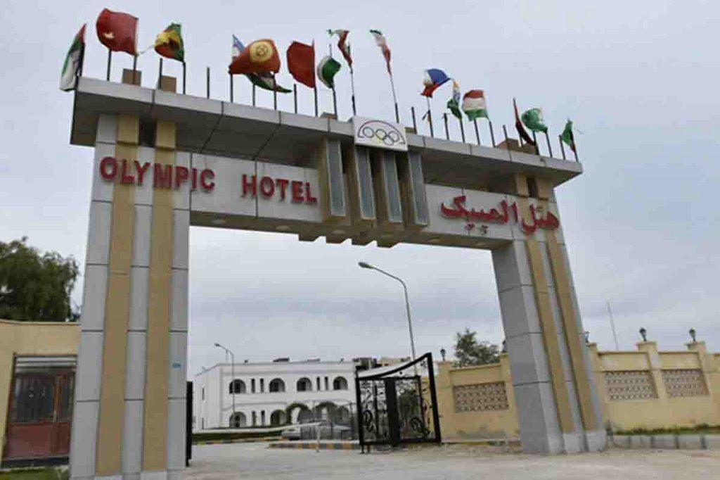 هتل المپیک قشم - ارزانترین هتل در قشم