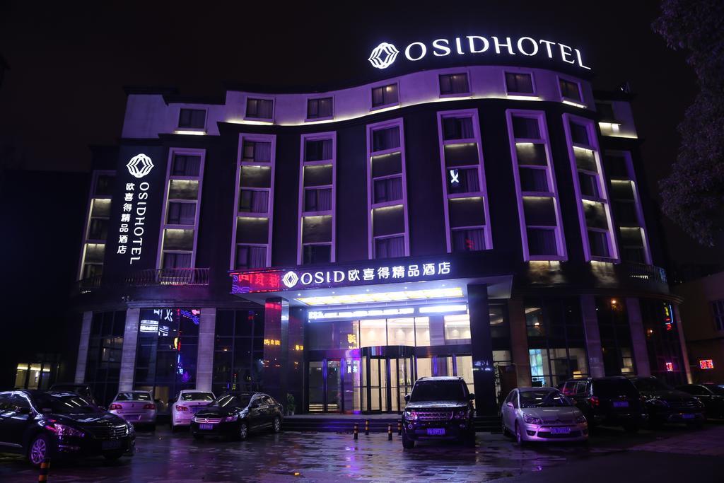 هتل اوسید بوتیک ووهان - هتل نزدیک فرودگاه ووهان