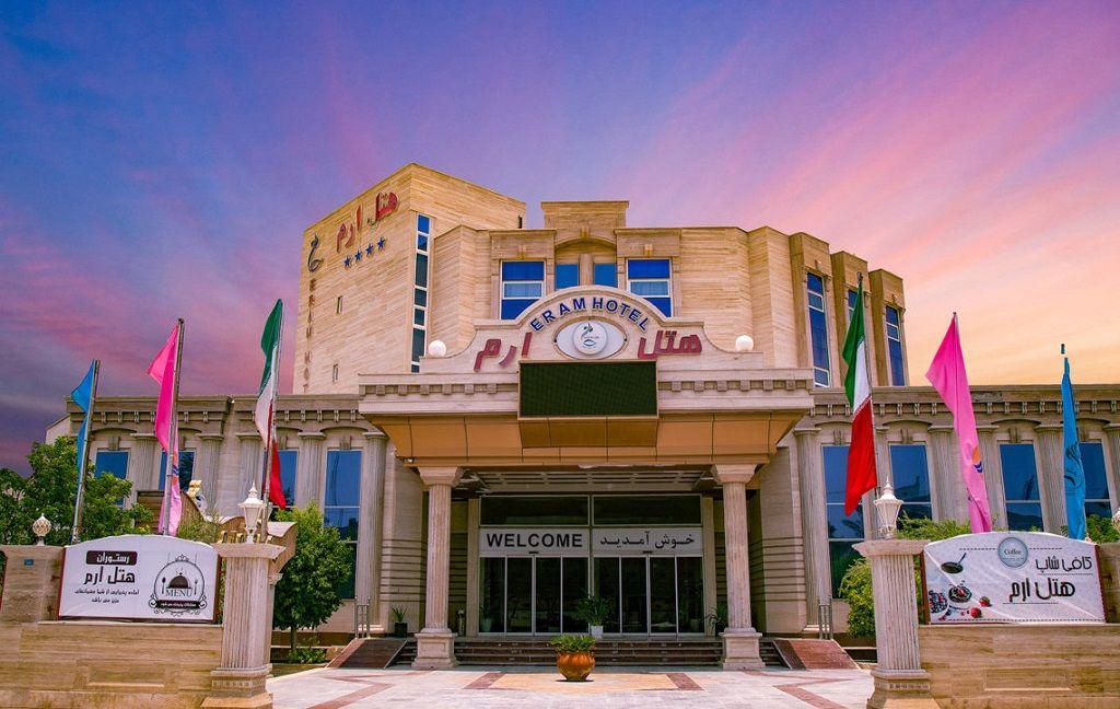 هتل اینترنشنال ارم قشم - هتل های ارزان قشم