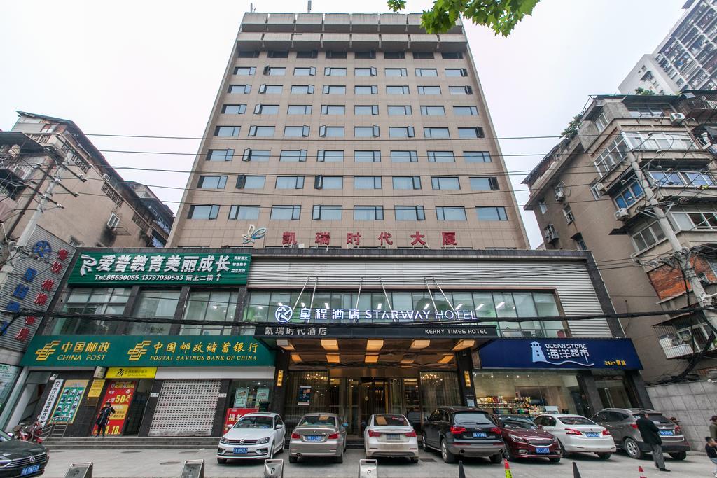 هتل استار وی وهان - لیست قیمت هتل در ووهان
