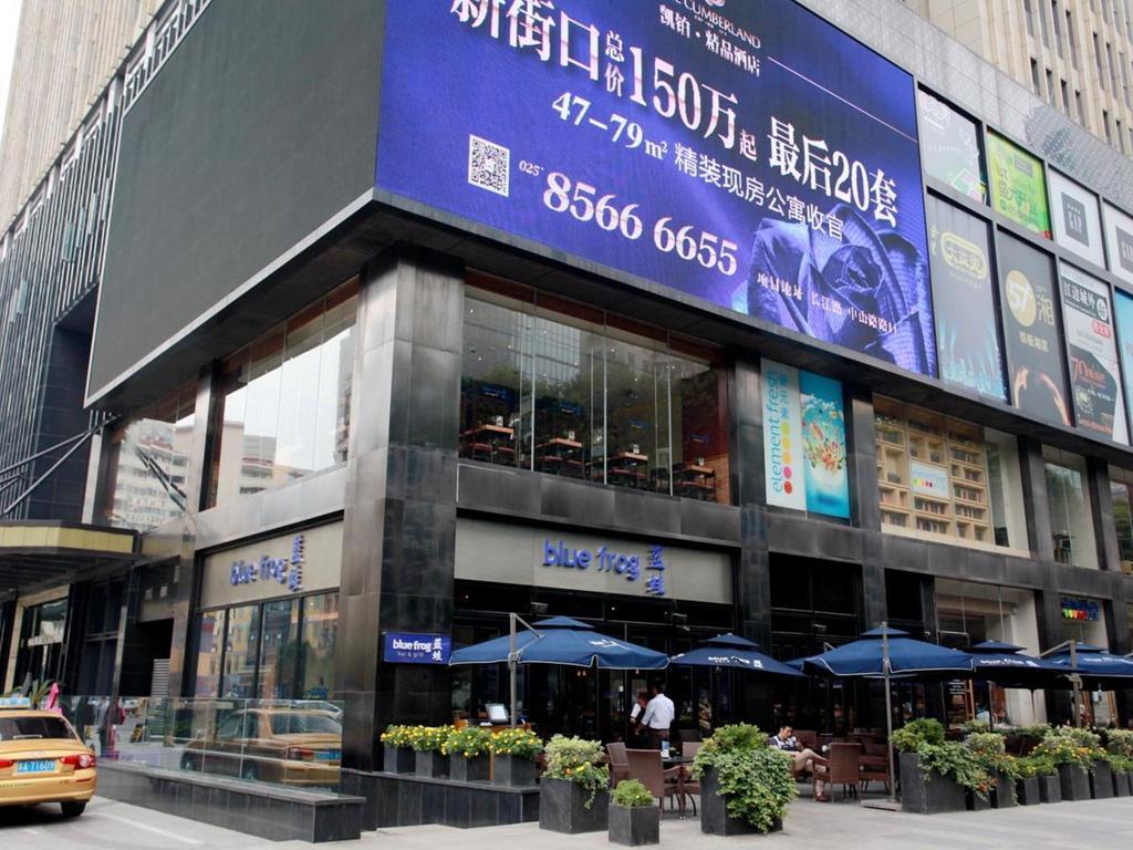 هتل کامبرلند بوتیک نانجینگ - هزینه اقامت در هتل های نانجینگ