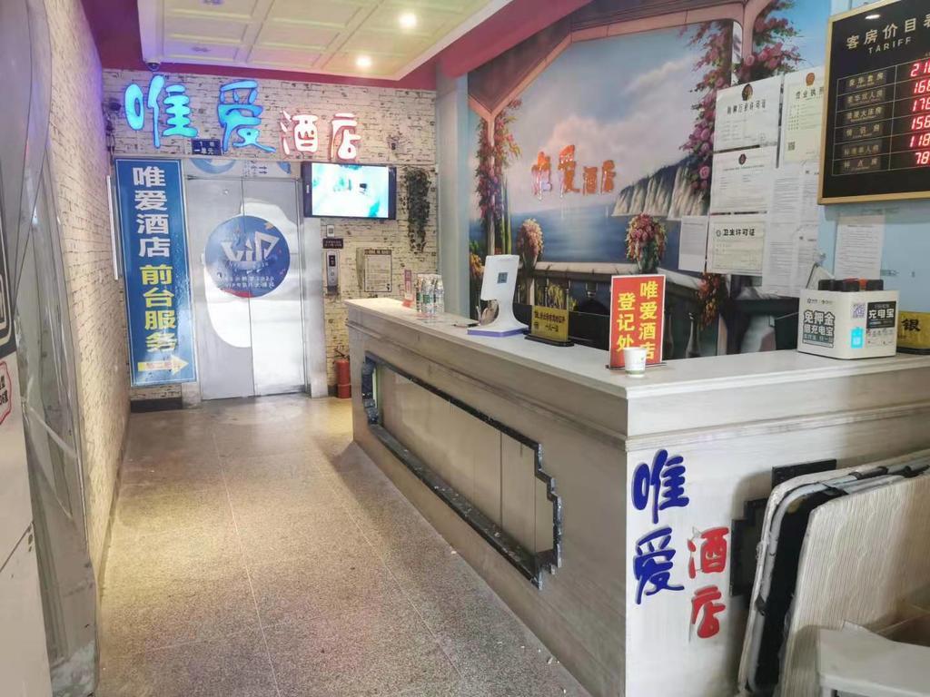 هتل وییا تم ووهان چین - هتل های ارزان ووهان