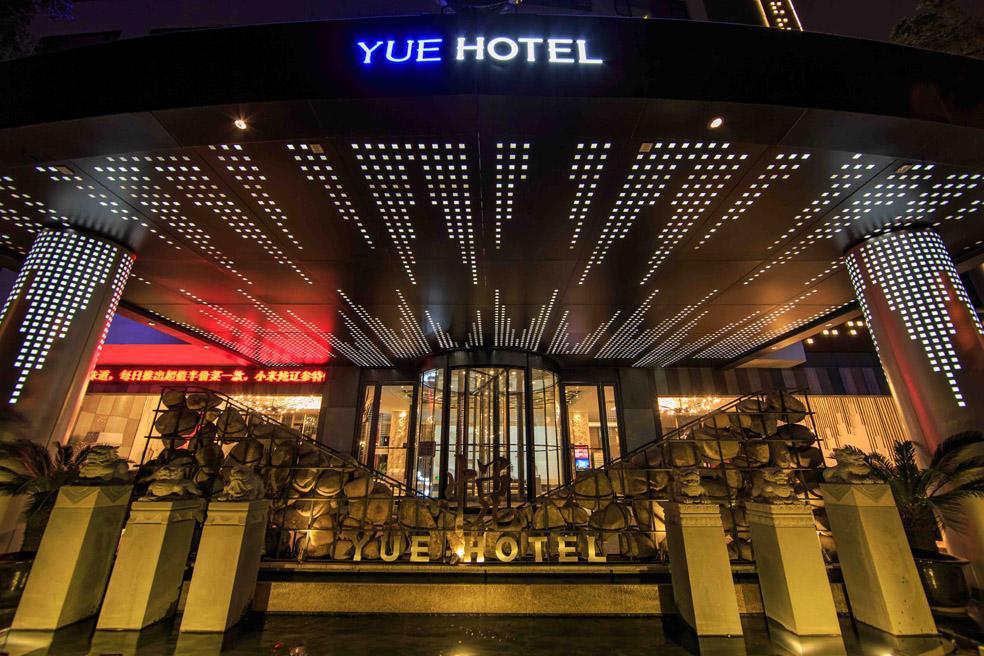 هتل یو ووهان - بهترین هتل 4 ستاره ووهان