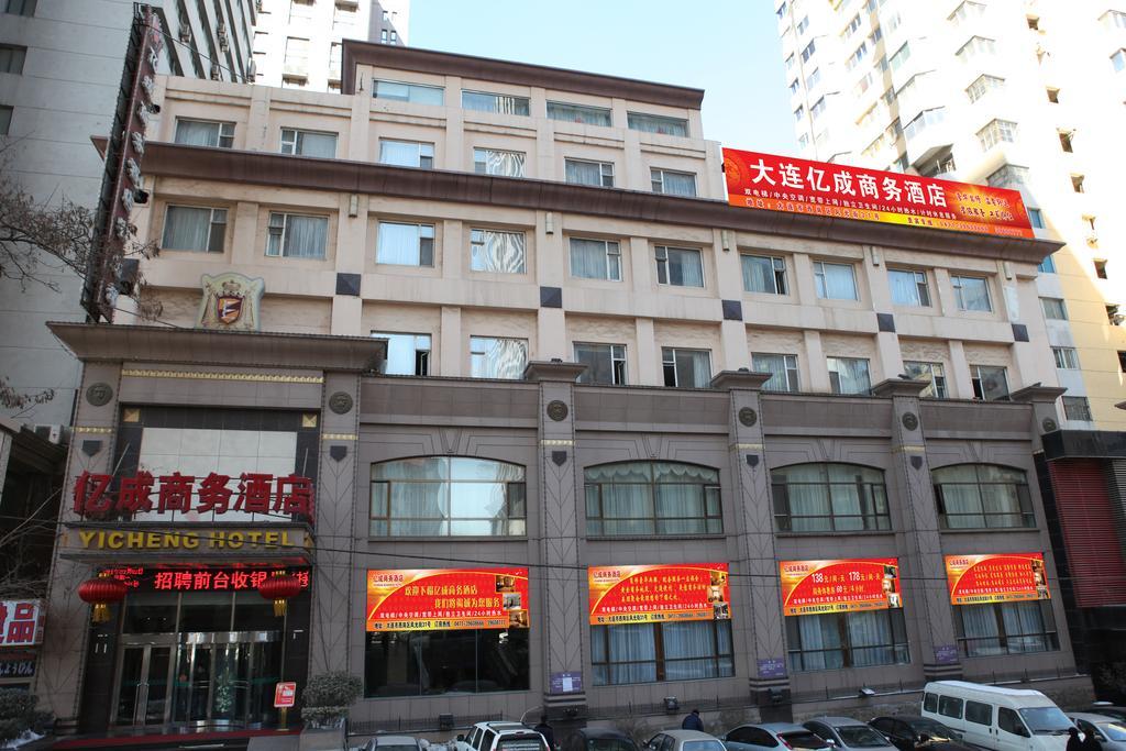 هتل ییچنگ بیزنس دالیان - هتل های ارزان دالیان